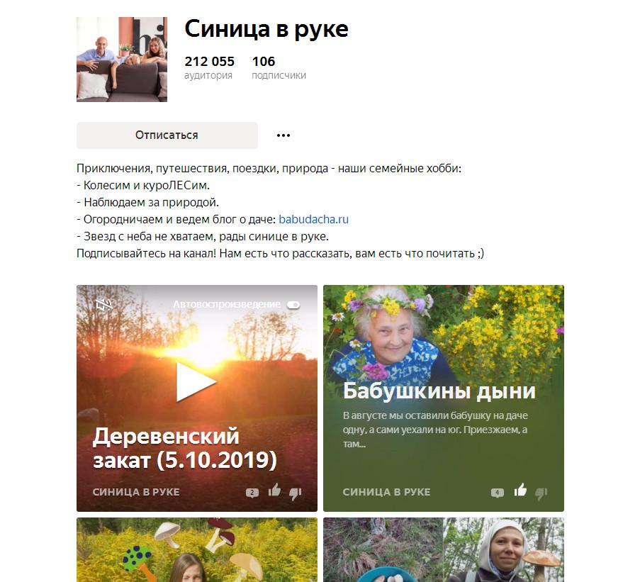 2019-10-07_100631