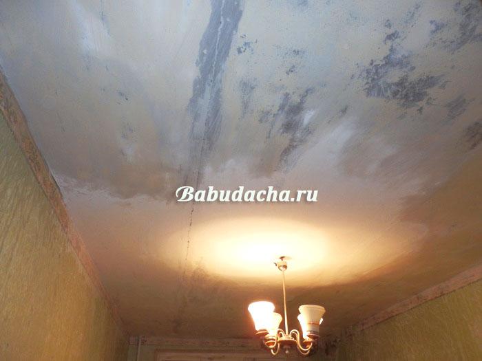 Чем отмыть побелку с потолка