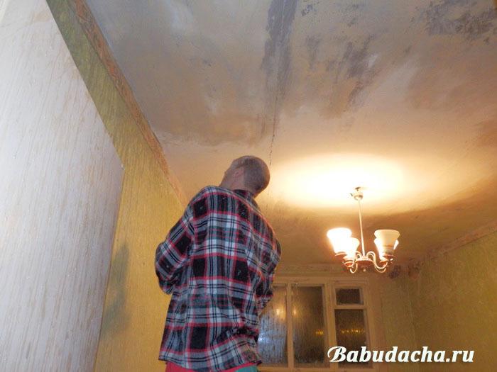 Как смыть побелку с потолка Быстро?