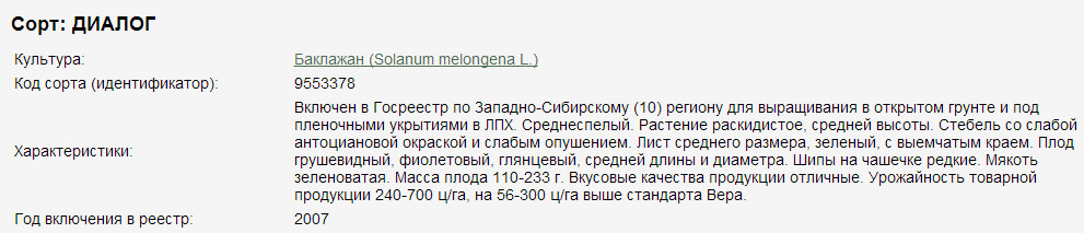 2017-01-24_151002