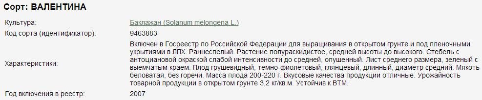 2017-01-24_162222