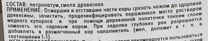 2017-02-17_122242