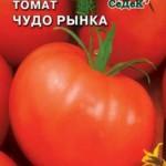 Самые крупные сорта томатов (помидоров)