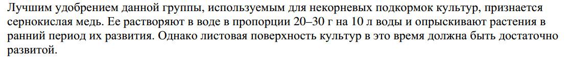 2017-04-24_135343