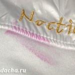 Как отстирать помаду с белой одежды? Личный опыт
