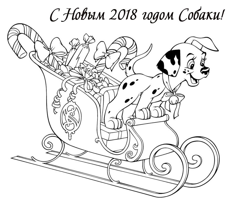 2017-12-29_141333