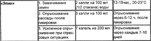 2018-01-24_102751