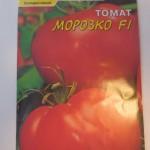 Сорт томатов «Морозко»: наш отзыв, фото, описание сорта