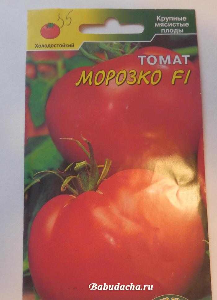 """Описание сорта """"Морозко"""" (томаты, помидоры)"""