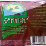 «Атлет» для рассады: Обзор препарата