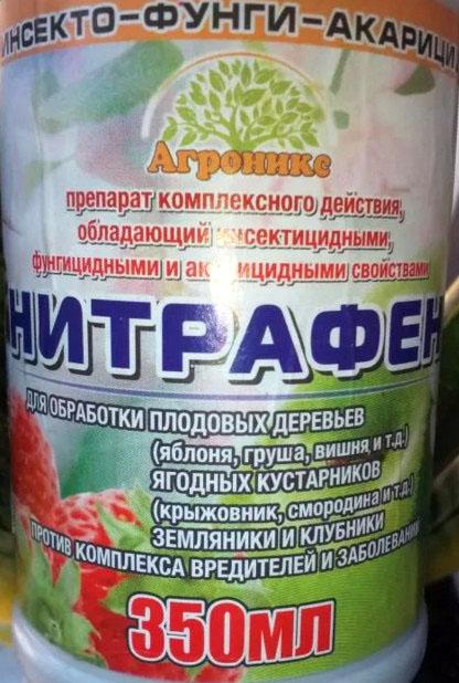 препарат эйфория инструкция по применению плодовых деревьев