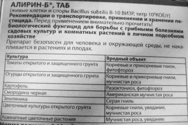 instrukciya3