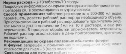 instrukciya4