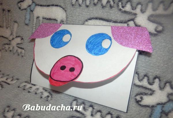 Открытка в форме свиньи для поздравлений с Новым годом