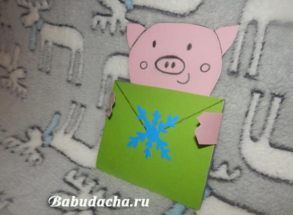 """Открытка своими руками """"Свинка"""" с конвертиком"""
