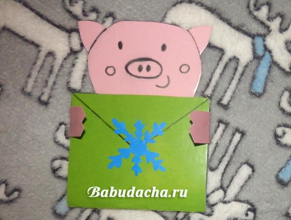 Как сделать открытку-свинку? Смотри мастер-класс!