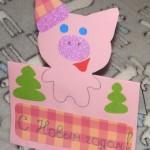 Новый год 2019: Открытки со свинками своими руками. Шаблоны, идеи, мастер-классы