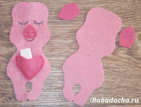 Любовное признание в Новый год вместе со свинкой