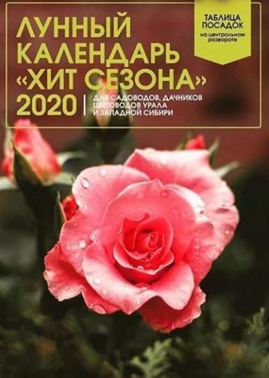 2020-01-05_162429