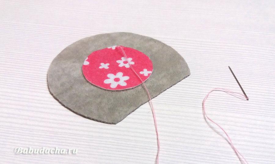 Шаг 2: Пришиваем розовые детали