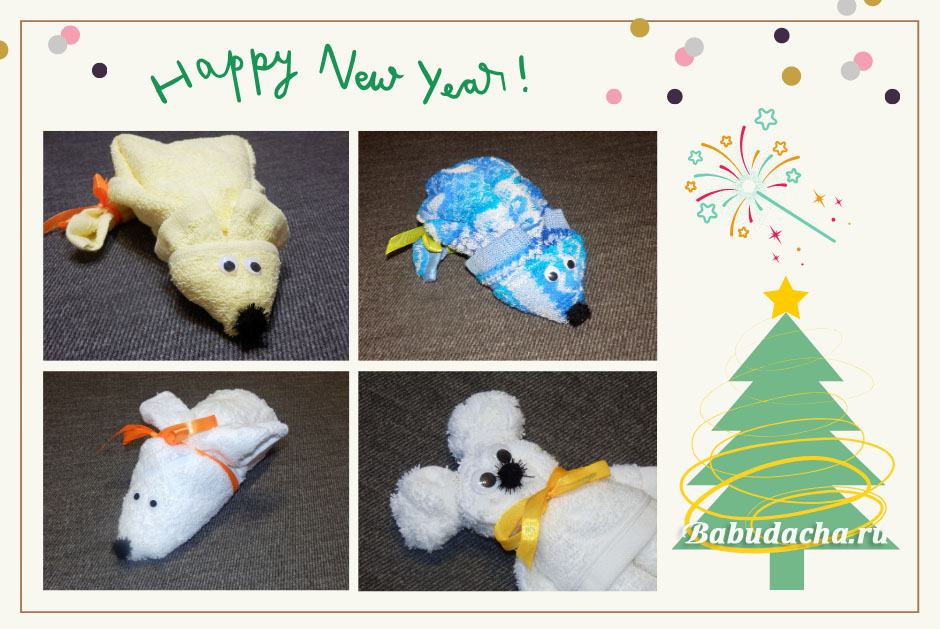 Делаем мышей из полотенец на Новый год 2020