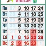 Благоприятные дни для посева и посадки в феврале 2020 по Лунному календарю