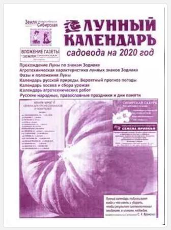 2020-01-07_200346